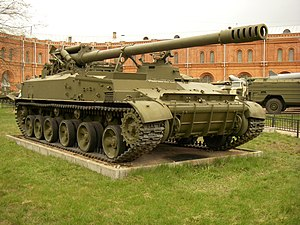 152-mm self-propelled howitzer 2S5 «Giatsint-S» in Saint-Petersburg Artillery museum