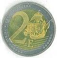 2 Euro British coin.jpg