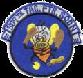 307th Tactical Fighter Squadron - Emblem.png