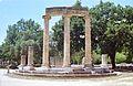 32Φιλιππείο Αρχαίας Ολυμίας01.jpg