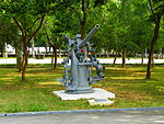 3 Inch 50 Caliber Anti-Aircraft Gun Display at Chengkungling Front View 20121006.jpg