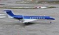 4K-A106 Gulfstream G550 (5404344694).jpg