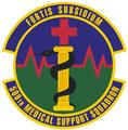 509 Medical Support Sq emblem.png