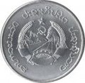 50 Laotian att in 1980 Reverse.jpg