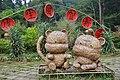 558, Taiwan, 南投縣鹿谷鄉內湖村 - panoramio (10).jpg