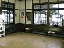 The Room In Iwafune Station