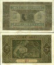 5zloty-1926.jpg