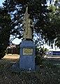 71-249-0066 Братська могила 39 радянських воїнів, с. Леськи IMG 8505.jpg