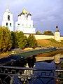 714. Pskov. Kremlin from Zapkoviya.jpg