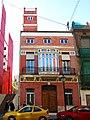 764 Edifici amb torre mirador al carrer de la Reina 93, el Cabanyal (València).jpg