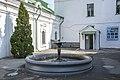 80-382-0223 Фонтан біля будинку намісника.jpg