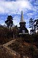 80 Oslo 1984 (17078416911).jpg
