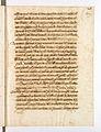 AGAD Itinerariusz legata papieskiego Henryka Gaetano spisany przez Giovanniego Paolo Mucante - 0061.JPG