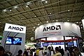 AMD booth, Computex Taipei 20130607.jpg