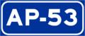 AP-53Spain.png