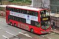 AVBWU563 at Hung Lai Rd (20190311100602).jpg