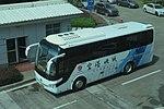 AZ9001 at depot (20150811093856).JPG