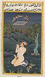 A man ejaculating, while holding a net for birds. Gouache Wellcome L0033081.jpg