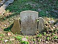 A tomb of Qing Dynasty in National Tsing Hua University.jpg