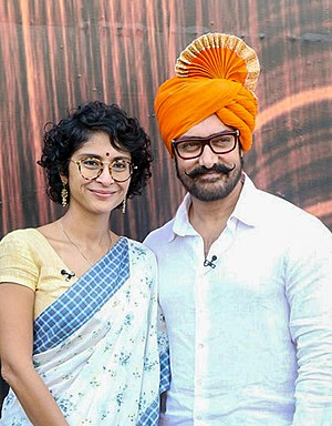 Kiran Rao - Image: Aamir Khan & Kiran Rao promote Paani Foundation on the sets of Chala Hawa Yeu Dya (5)