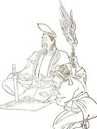 Abe Seimei.jpg