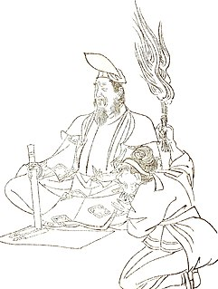 <i>Onmyōdō</i> Traditional Japanese esoteric cosmology based on Yin Yang and the five elements