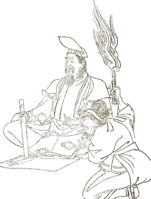 Abe no Seimei - Abe no Seimei as drawn by Kikuchi Yōsai (菊池容斎), a popular painter in Japan.