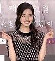 Actriz Jin Se-yeon en 2018 03.jpg