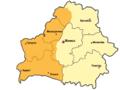 Administrative division of Belarus (1954-1960).PNG