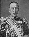 Катō Томосабурō 加藤 友 三郎