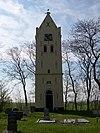 aegum kerktoren