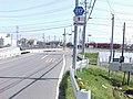 Aichi Pref r-317 Toba.JPG