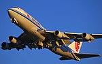 Air China 747 KBP.jpg