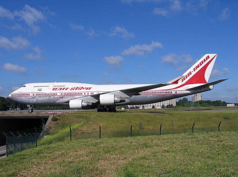File:Air India 1.jpg
