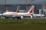 "Air India Boeing 747-437 VT-EVB ""Velha Goa"" (24810668285).jpg"