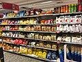 Aisle for snack food (chips, pop corn, etc.) in Spar Supermarket in Tjøme, Norway 2017-12-05 01.jpg