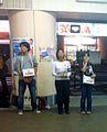 Akaihanekyodobokin - stationfront - 2013.jpg