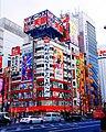 Akihabara2019spring.jpg