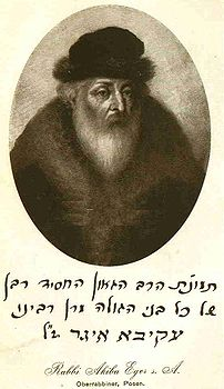 Engraving of Rabbi Akiva Eger. Hebrew inscription reads: