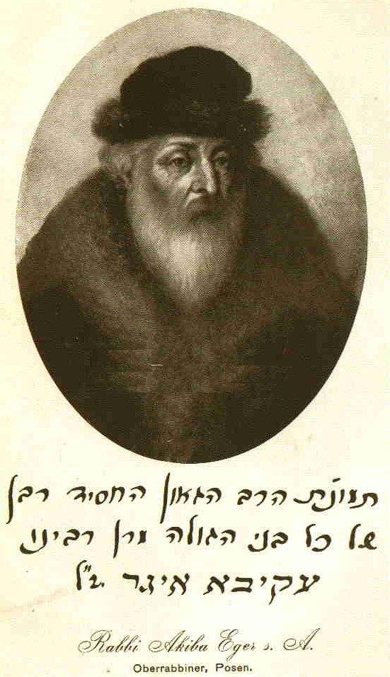 Akiva Eger