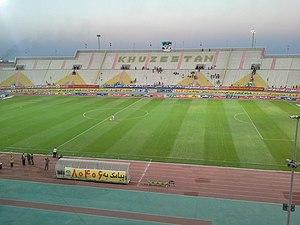 Ghadir Stadium - Image: Al Ghadeer Stadium