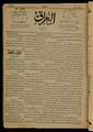Al-Iraq, Number 106, October 5, 1920 WDL10202.pdf