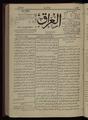 Al-Iraq, Number 15, June 17, 1920 WDL10111.pdf