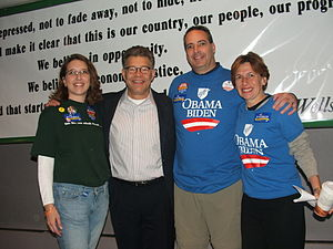 Randi Weingarten - Randi Weingarten (far right) with politician Al Franken