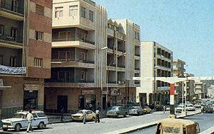 Al Oroba Street - Al Oroba Street in 1970