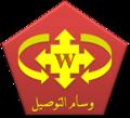 Al Wasl.png