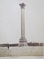 Alexandria Pompey's Pillar.JPG