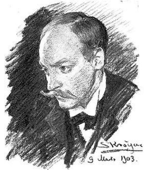 Hugo Alfvén - Sketch of Alfvén by Peder Severin Krøyer, 1903