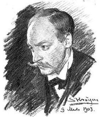 Hugo Alfvén - Sketch of Alfvén by Peder Severin Krøyer, 1903