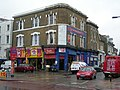 All The Tyres U Need, 227 Brixton Road SW9 6LW - geograph.org.uk - 568398.jpg